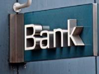 Новые правила для банков Турции