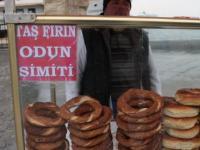 Об усовершенствовании продажи турецких бубликов