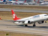 Самолет Turkish Airlines декорирован фотографиями