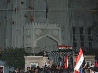 В Дамаске закрыто турецкое посольство