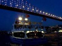 Бесплатные развлечения в Стамбуле