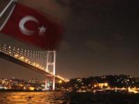 Турция заняла второе место по вежливости