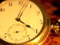 Время в Турции сейчас, точное время