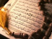 Второго августа в Стамбуле открывается выставка Корана
