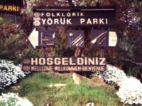 Y?r?k Park Йорюк Парк (парк кочевников), Кемер, Турция