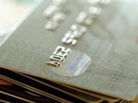 В Турции введут лимиты по кредитным картам