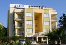 Ataer Hotel 3*, Анталья (Коньяалты), Турция