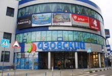 Туристическое агентство РУСАРТ93, Москва, ТЦ Азовский.