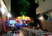 My Eden Restaurant, ресторан в Кемере, Турция