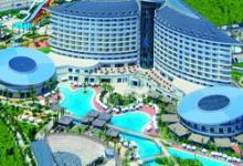 Royal Wings Hotel 5*, Анталья (Кунду), Турция
