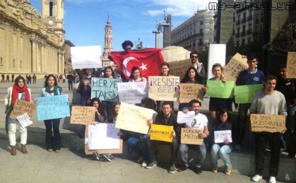 Акция поддержки в Сарагосе (Испания)
