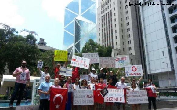 Акция поддержки в Гонконге (Китай)