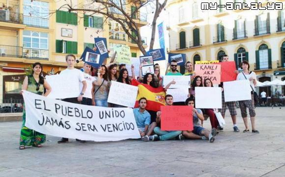 Акция поддержки в Малаге (Испания)