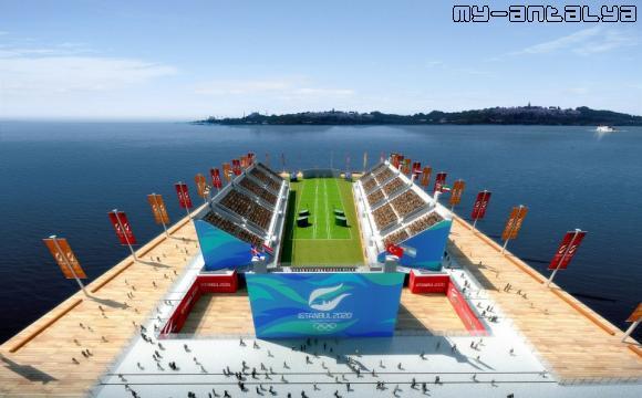 Олимпиада 2020 в Стамбуле, Турция