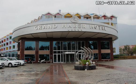 Grand Haber 5*, Кемер, Турция.