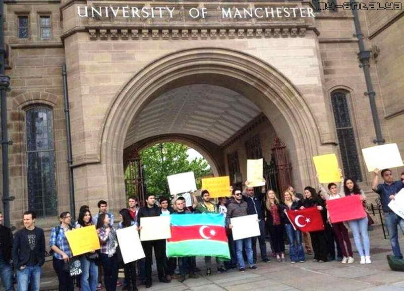 Акция поддержки в Манчестере (США)