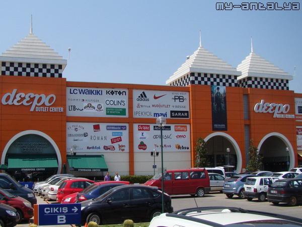 Deepo-Outlet center - торговый центр в Анталии, Турция