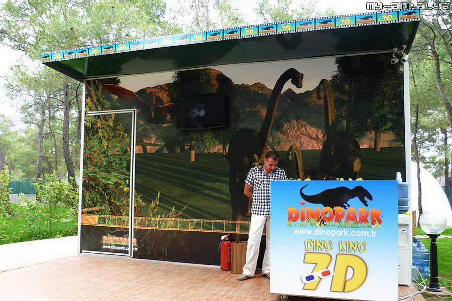 7D кинотеатр предлагает просмотр нескольких фильмов продолжительностью около 5 мин. Про динозавров, страшилки, гонки.