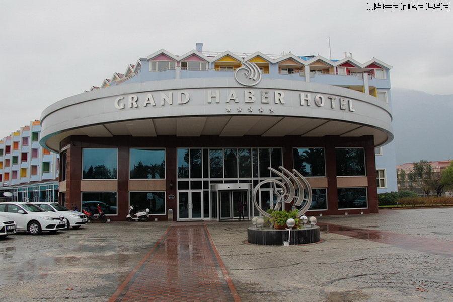 Вход в отель Grand Haber.